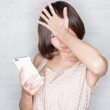 街コンレポート_携帯を持ちながら頭を悩ませる女性