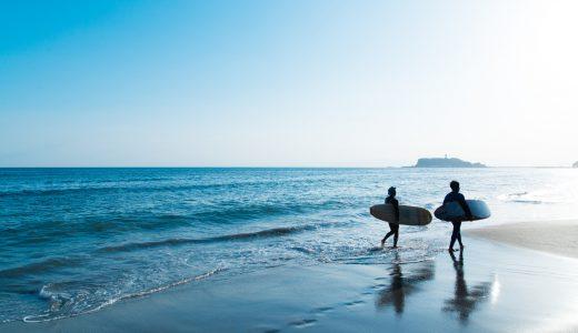 サーフィン好きな人にはたまらない婚活!口コミや攻略法を徹底調査
