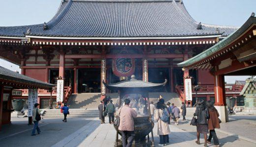 厳かな雰囲気漂うお寺や神社で婚活