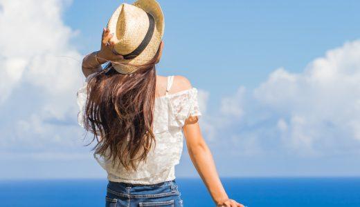 小旅行気分で楽しめるバスツアー婚活の口コミや攻略法を徹底調査