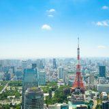 街コンレポート_東京タワーの見える風景