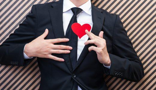 高級志向な出会いハイステータス婚活