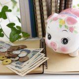 街コンレポート_豚の貯金箱とお金