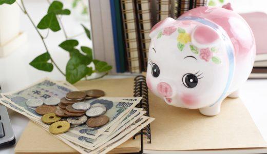 30代はお金がかかる年代!30代男性の平均貯金額の実態