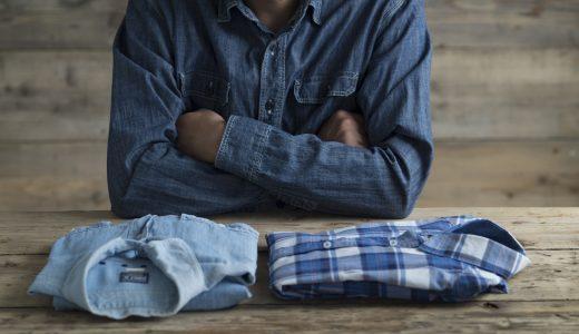 30代男性に贈るファッションスタンダードガイド