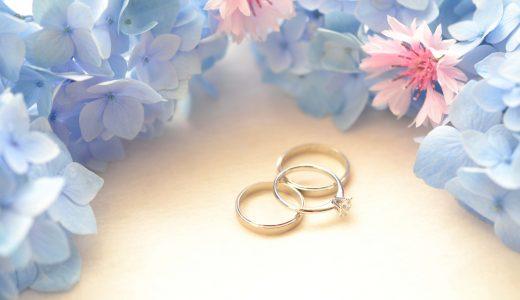 恋愛未経験のアラサー女性は「婚活」ステージに向かうべし