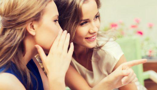 ナンパ待ち女性を73%ぐらいの確率で見極める3つのポイント