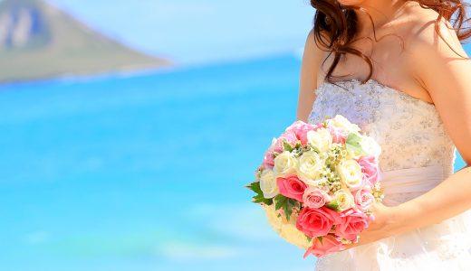 アラサー女子が彼氏と結婚できるためのコツは?