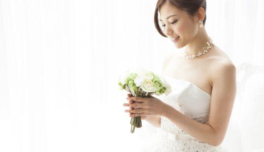 結婚願望が強い女性の特徴と結婚できない理由