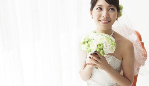 結婚ラッシュが辛い・・・。結婚ラッシュの波に乗れる人と乗れない人の違いは?